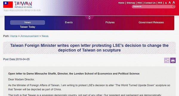 An open letter issued by Minister of Foreign Affairs Joseph Wu in protest of the London School of Economics and Political Science's decision to show Taiwan as part of China on a globe sculpture is pictured on the Taipei Representative Office in the UK Web site. Screen grab from the Internet