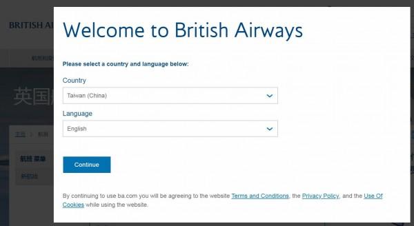 除了德國漢莎航空,英航(British Airways)也在台灣後面標註「中國」。(圖片取自British Airways網站)