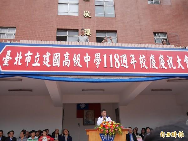 台北市教育局指出,往後將指示各級公立國小、國中與高中、高職,把校慶致詞貴賓數量控制在2位、3位,且限時10分鐘。(資料照)