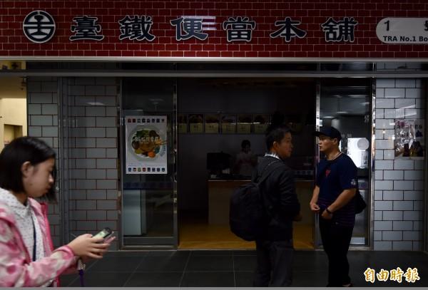 台北車站今天近中午時突停電,台鐵便當廚房沒電停擺,台鐵便當本舖2號店也黑漆漆。(記者簡榮豐攝)