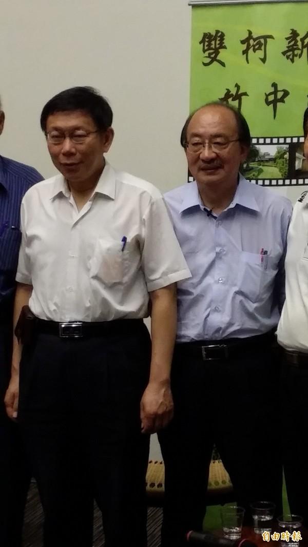 台北市長柯文哲(左)與民進黨立院黨團總召柯建銘舉行雙柯論壇。(資料照,記者蔡彰盛攝)