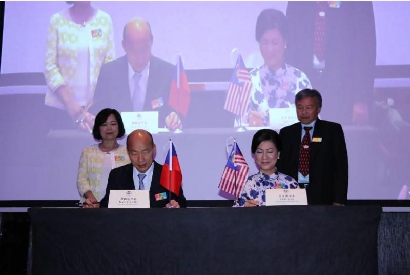 網友發現桌上與馬來西亞國旗並列的是中華民國青天白日滿地紅旗。(圖擷取自高雄市政府網站)
