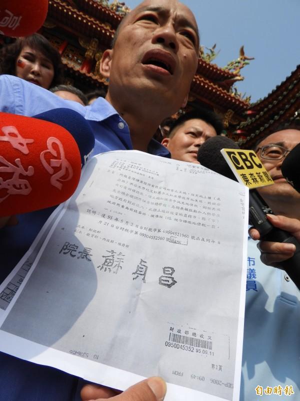 韓國瑜今天出示「院長蘇貞昌」的公文,但公文內容是地價稅的相關事宜,並非土地租約。(記者葛佑豪攝)