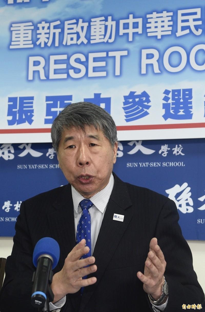 張亞中要求國民黨中央續辦初選,不能只依黨主席或黨內某些人的看法辦事。(資料照)