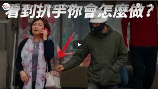 臉書粉絲專頁「台客劇場」,試圖用社會實驗來挑戰「台灣人熱情又善良」這個說法。(圖擷取自台客劇場TKstory_Youtube)