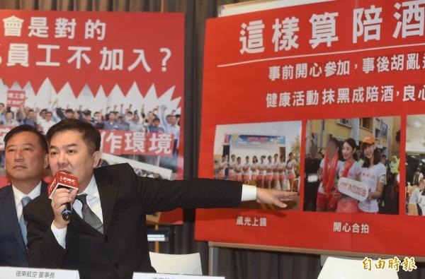 遠東航空董事長張綱維(右起)、營運長曾金池6日召開記者會,表示健康活動卻被抹黑成陪酒,已嚴重影響公司商譽,並至台北地檢署提告。(記者簡榮豐攝)