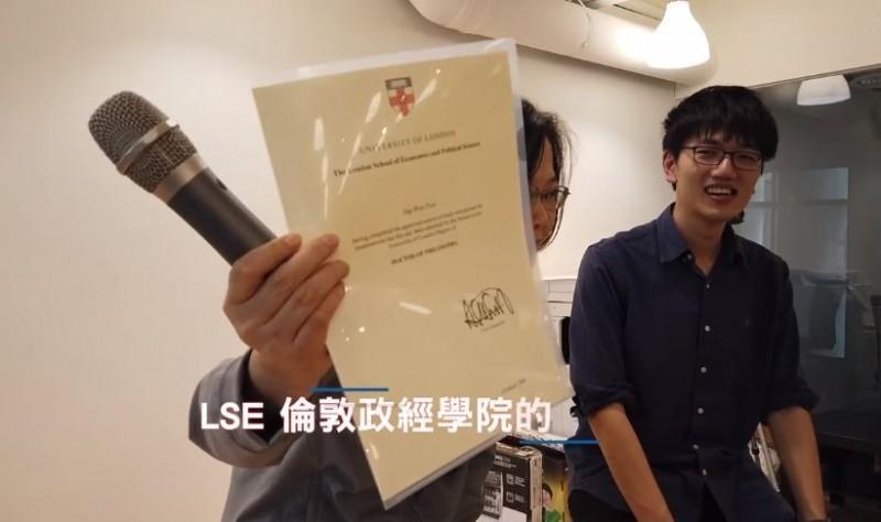 總統蔡英文的臉書粉專今貼出去參訪Dcard的影片,並開箱「LSE畢業證書」。(圖翻攝自臉書粉專「蔡英文 Tsai Ing-wen」影片)