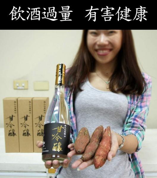興大用地瓜釀酒,命名「甘吟釀」。(記者蘇孟娟攝)