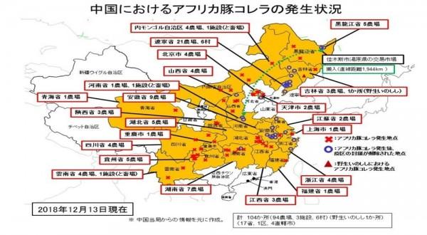 日本農林水產省製作「中國豬瘟疫情發生狀況圖」,並且沒有把台灣劃入中國境內。(圖擷取自農林水產省官網)