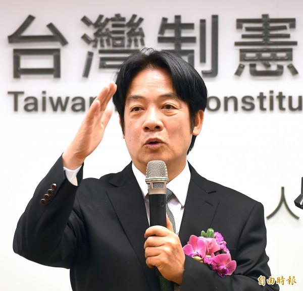 台灣制憲基金會今天(23日)在台北舉行開幕式,前行政院長賴清德致詞。(記者朱沛雄攝)