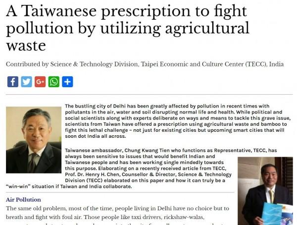 投書內文還提到,在台灣政府協助下,台灣已與印度ShivOm Dayal能源公司簽署合作備忘錄,將把技術轉移給印度。(圖截自印度外交廣場雜誌)