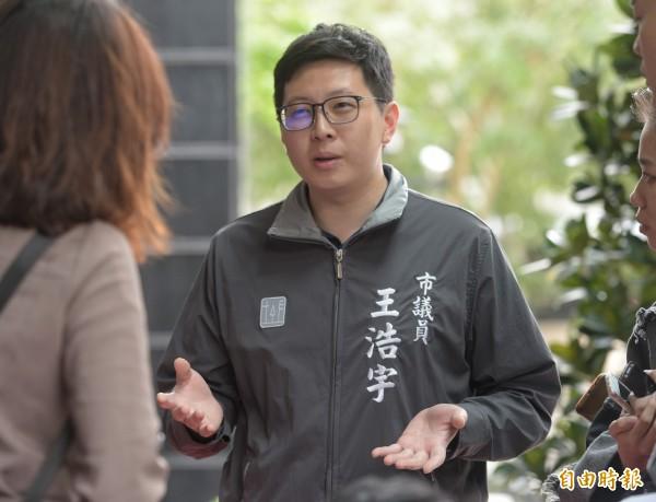 桃園市議員王浩宇昨在臉書撰文,這些年他們在中國打壓下挺身而出守護台灣主權、民主、自由人權等價值,他感嘆「結果台灣人寧願選擇九二共識,這些價值甚至不如一份雞排」。(資料照)