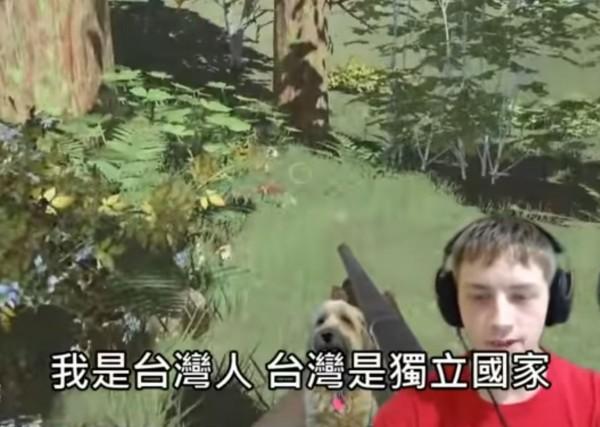 賓哥在擊敗該名中國玩家後以流利的中文大喊「我是台灣人,台灣是獨立國家」。(擷取自YouTube)