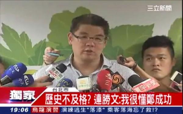 連勝文於座談會中指出鄭成功曾到台北,被學者糾正。(圖擷取自三立新聞)