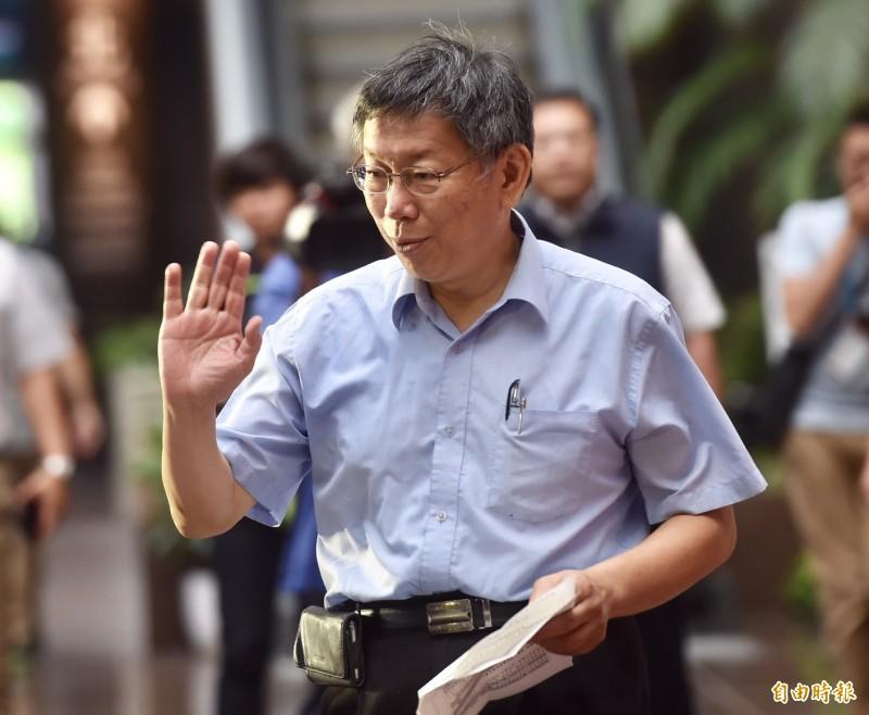 台北市長柯文哲出席活動,會後接受媒體訪問。(記者簡榮豐攝)