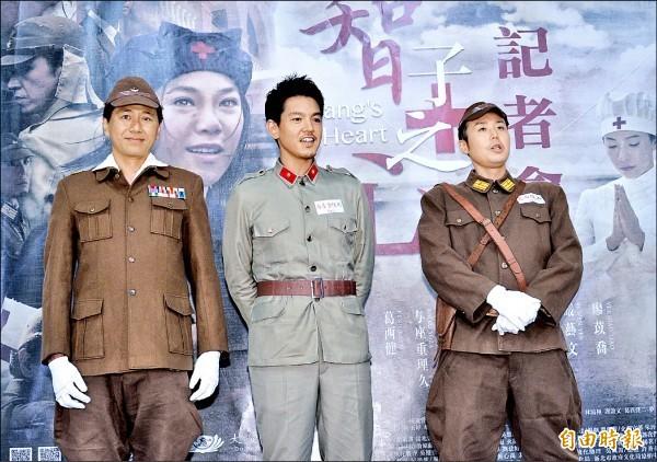 大愛劇場《智子之心》遭中國網友批媚日,才播兩集就火速下架。圖為該劇日前舉行上映記者會。(資料照)