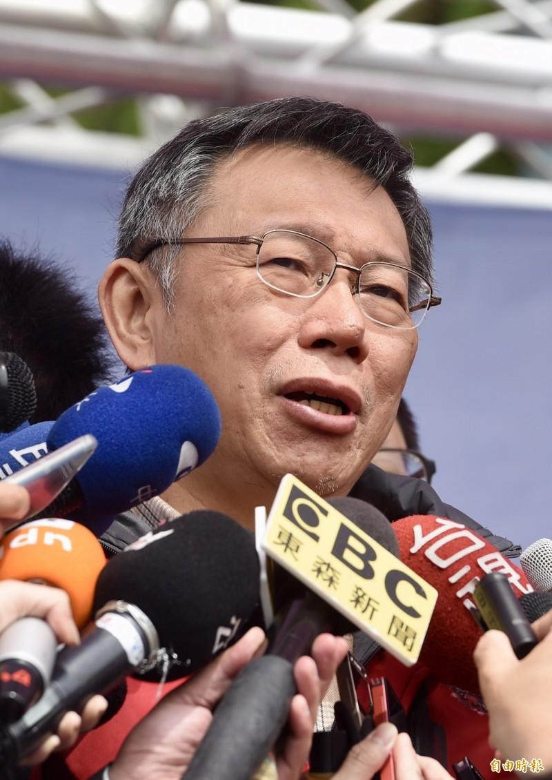 2019陽明山花季17日正式開幕,台北市長柯文哲出席開幕記者會。(記者羅沛德攝)