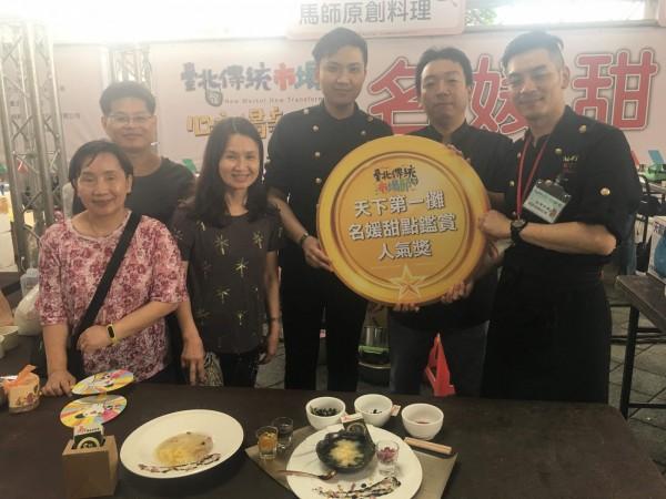 今年挑戰天下第一攤比賽,以菊花造型的杏仁豆腐奪下人氣獎。(馬才淯提供)