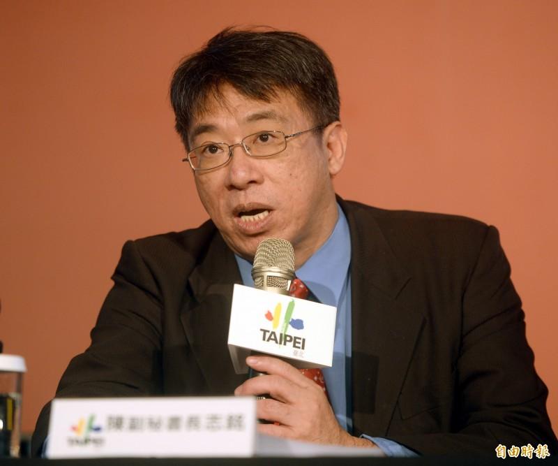 台北市政府副秘書長陳志銘可能被列入民眾黨不分區立委名單,陳志銘證實,柯市長確實有提過。(資料照)