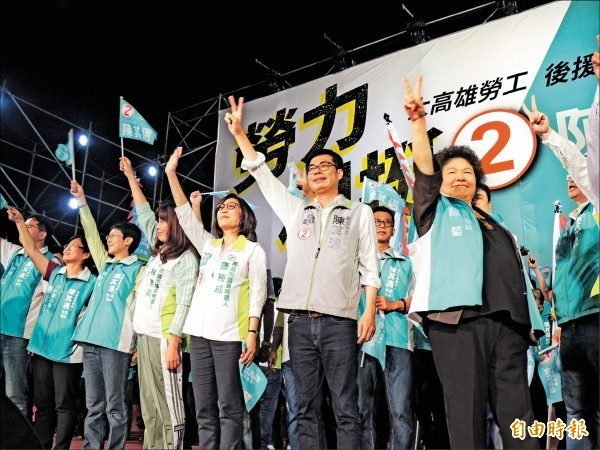 陳菊率全體黨籍高雄市立委與議員候選人為陳其邁(右2)站台,展現民進黨團結氣勢。(資料照)