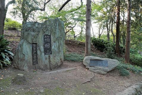 位在斜坡上的「箱根山」更是傳出常聽見男子在此處哭泣,但卻不見人影。(圖擷自日刊SPA)