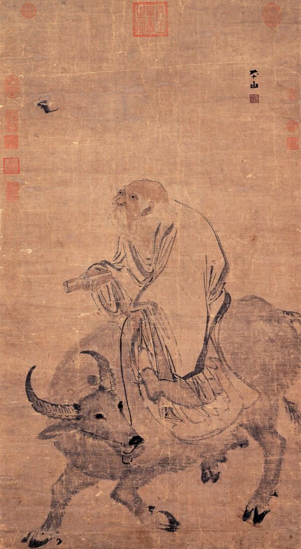 中國學者尹振環研究老子的專著被指「存在嚴重政治問題」,遭到當局「撤銷研究計畫」。(維基圖庫)