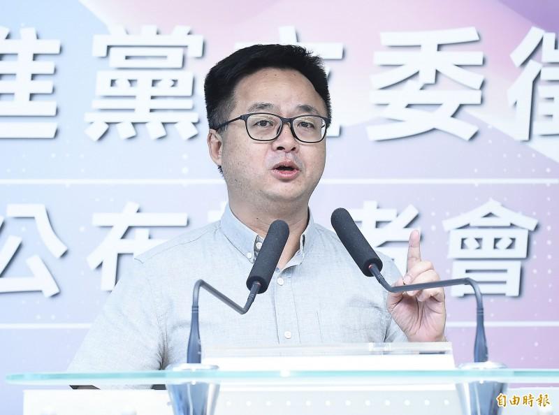 民進黨秘書長羅文嘉主持2020民進黨立委徵召提名公布記者會。(記者陳志曲攝)