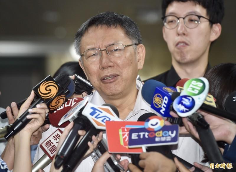 大彎北段商業宅就地合法,台北市長柯文哲坦言,此次放寬當然不公平,但並非選舉,是累積10幾年的問題,永遠非法用下去也不是辦法。(記者簡榮豐攝)