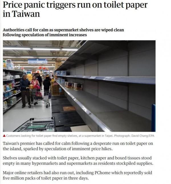 英國《衛報》報導台灣人搶購衛生紙的新聞。(圖擷自《衛報》)
