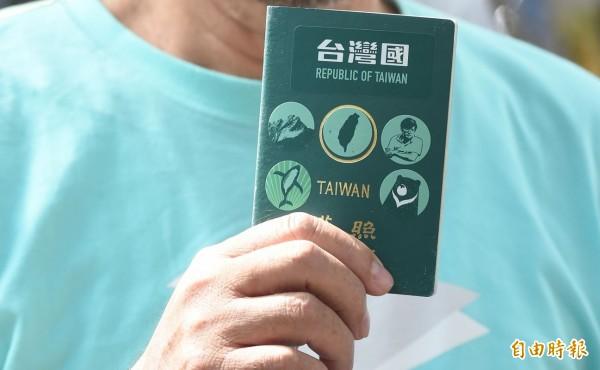 民眾日前自製台灣國護照,卻遭外交部指稱違法。(資料照,記者劉信德攝)
