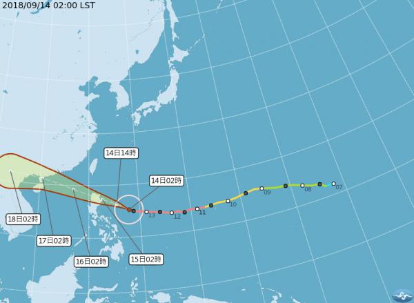 颱風路徑潛勢圖。(圖翻攝自中央氣象局)