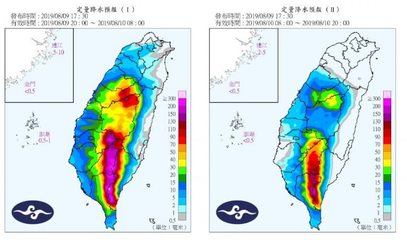 中央氣象局定量降水預報圖。左圖為今(9)晚20時至明(10)日8時間的預測,右圖為10日上午8時至20時預報。(擷取自中央氣象局)