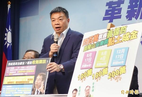 國民黨台南市長參選人高思博14日舉行記者會,指控民進黨參選人黃偉哲收賄。(記者方賓照攝)