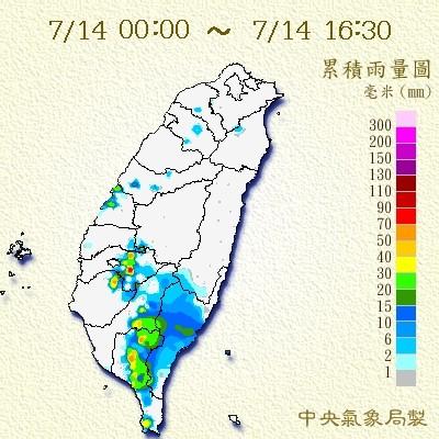 中南部山區及東南部山區有局部豪雨發生的機率,而屏東、花蓮及台東地區則有局部大雨發生機率。(圖擷取自中央氣象局網站)