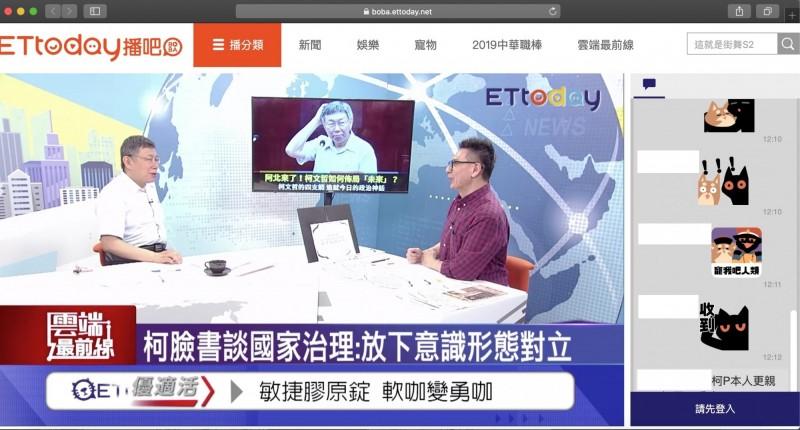 台北市長柯文哲今接受網媒ETtoday「雲端最前線」專訪時重申,「親美友中」是國家戰略。(圖擷取自東森「雲端最前線」)