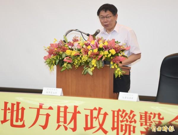 台北市長柯文哲20日參加第17次全國地方財政聯繫會議致詞。(記者廖振輝攝)