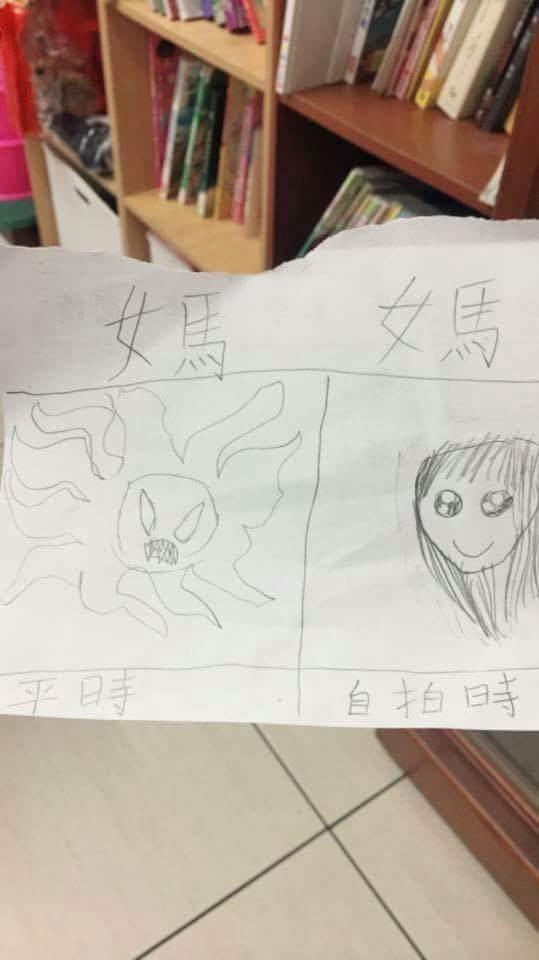 一位小女孩畫媽媽平時、自拍時的對比圖。(圖擷自爆廢公社)