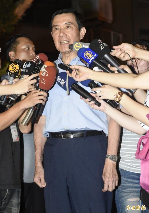 前總統馬英九辦公室今主動向媒體發布消息稱,馬6月15日將赴香港參加「2016年度卓越新聞獎」頒獎典禮,並發表演說。(資料照,記者陳志曲攝)
