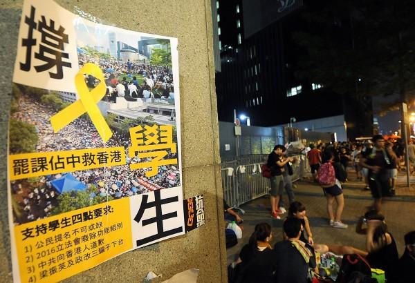 香港佔中,學生貼海報呼籲罷課救香港。(特派記者方賓照攝)