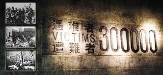 中國國家檔案局在7日開始在官方網站發佈《南京大屠殺檔案選萃》影片,將當時日本人殘酷行徑公諸於世(圖片擷取自中國軍網)
