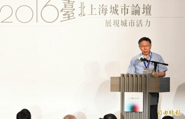 柯文哲日前表示統戰一詞被汙名化,讓基進側翼黨主席陳奕齊聽到要抓狂。(記者張嘉明攝)