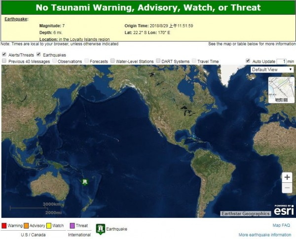 有關單位目前暫未發布海嘯警報。(擷取自NOAA)