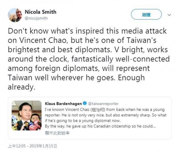《每日電訊報》駐台記者史密斯推文中表示,趙怡翔是台灣最聰明、最優秀的外交官之一。(圖擷取自推特)