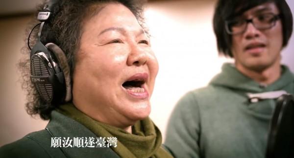 民進黨在臉書粉絲團PO出新年新期許,黨主席蔡英文率領各縣市首長高唱「晚安台灣」祝福大家新年快樂。(圖擷取自民進黨臉書粉絲團)