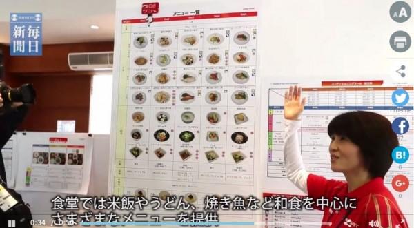 日本也在里約設立日式餐廳,提供米飯、麵條、烤魚等日式料理。(圖擷自《每日新聞》)