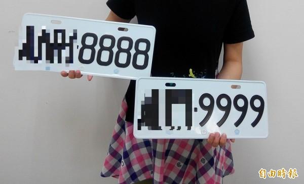 屏東縣監理站將於8月18日起公開標售英文數字AKB開頭的車牌號碼,8888及9999等吉祥數字連號車牌,一律從6000元起標。(資料照)