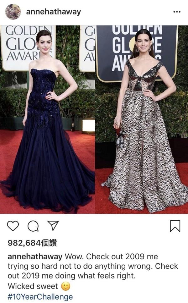 明星安海瑟薇(Anne Hathaway)在自己的Instagram分享10年前後的對比照。(圖擷取自Instagram)