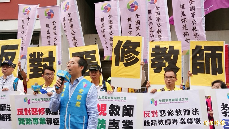 全國教育產業總工會15日聚集立法院群賢樓前,就教師法進行陳情抗議。(記者叢昌瑾攝)