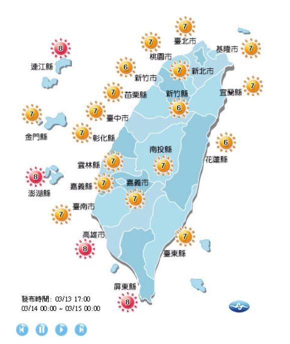 明天高屏及澎湖、馬祖指外線指數有機會達到過量級。(中央氣象局)