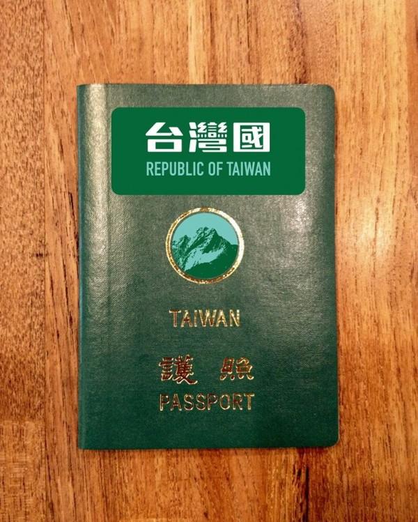 護照貼紙組改造後的樣貌。(圖擷取自陳致豪臉書)